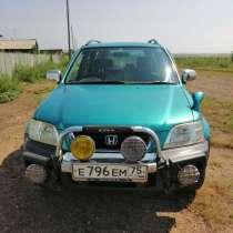 Продам Хонда CR -V, в Краснокаменске