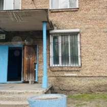 Продам 1 ком квартиру в общежитие, в Канске