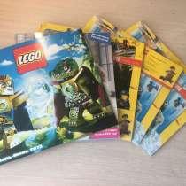 Каталоги LEGO-игрушки за 2013-2018 год, в Самаре
