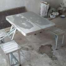 Столик для пикника, в г.Луганск