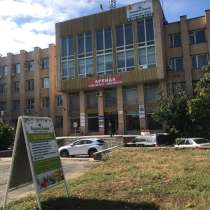 Развивающий центр, в Волгодонске