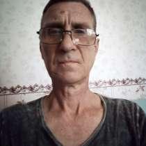 Сергей, 52 года, хочет познакомиться, в Ростове-на-Дону