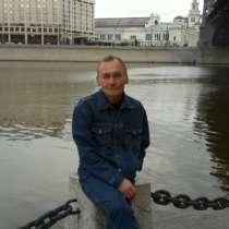 Александр, 59 лет, хочет познакомиться – Знакомства, в Петропавловск-Камчатском