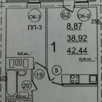 Продается квартира от застройщика по очень выгодной цене!!!, в Нефтекамске