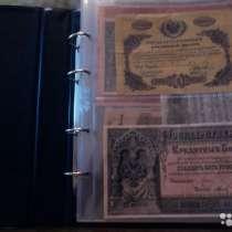 Продам монеты и банкноты, в Белово