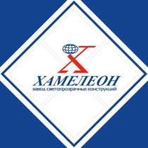 Хамелеон - окна из ПВХ и алюминия в Раменском, в Раменское