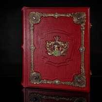 Родословная книга, эксклюзив, в Иркутске