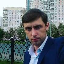 Юридические услуги бизнесу, в Москве