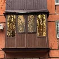 Металлопластиковые окна, балконы от производителя, в г.Кривой Рог
