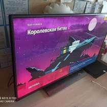 ТелевизорLG, в Москве