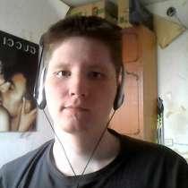 Глеб, 21 год, хочет пообщаться, в Петрозаводске