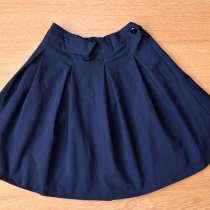 Юбка синяя для девочки, 32 размер, в Калининграде