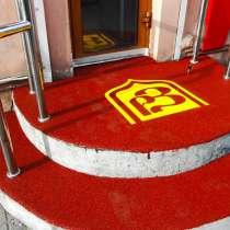 Укладка антискользящего покрытия для крыльца или входа в офи, в Екатеринбурге