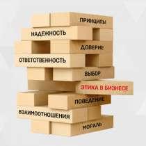 Юридическая помощь, в Екатеринбурге