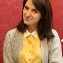 Ирина, 47 лет, хочет пообщаться, в Нижнем Новгороде