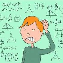 Занятия по математике (1-11 классы), в г.Баку