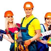 Навести порядок в вашем доме! Любой ремонт! Монтаж, демонтаж, в Уфе