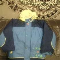 Детская демисезонная куртка, в Екатеринбурге