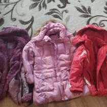 Продам куртки для девочки пакетом за 500 р, в Ижевске