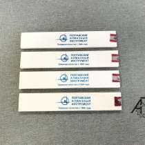 Эльборовые бруски для заточки ножей, в Челябинске