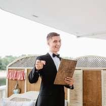 Ведущий свадеб, в г.Гомель