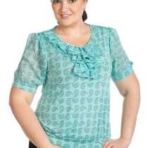 Женские блузки Bigstyle-nsk. ru, в Новосибирске