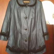 Женские :куртка и плащ кожаные натуральные и мужские пиджак, в г.Донецк
