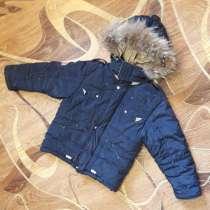 Куртка 116-122 Зимняя для мальчика, в Москве