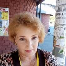 Olga, 51 год, хочет пообщаться, в Екатеринбурге