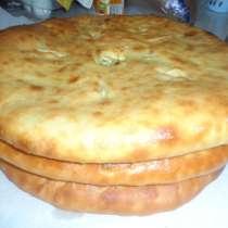 Осетинские, русские пироги,свадебный каравай, торты на заказ, в Железногорске