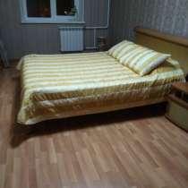 Покрывало на кровать, в Челябинске