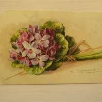 Открытка. Букет цветов, 10,04,1922, в г.Ереван