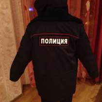 Продаю полицейский бушлат и зимние штаны новые, в Ростове-на-Дону