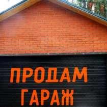 СРОЧНО ПРОДАМ ГАРАЖ в ГСК «Серпантин», в Магнитогорске