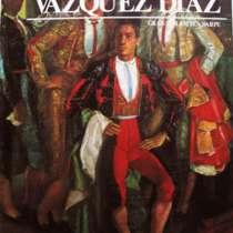 Даниэль Васкес Диас - гений испанской живописи, в Москве
