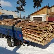 Горбыль на дрова 4 куба 3500 руб, в Хабаровске