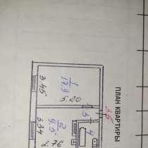 Продам 1 комнатную квартиру 2 этаж 5 этажного дома на адрес, в Нерюнгрях