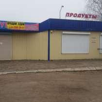 Магазин, в г.Витебск
