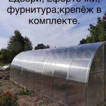 Заводские теплицы с поликарбонатом, в Новомосковске