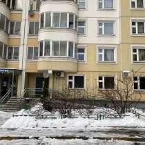 Продается Студия 17,5 кв. м, в Москве