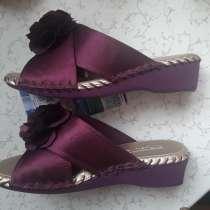 Обувь Тапочки Pansy японские, в Москве