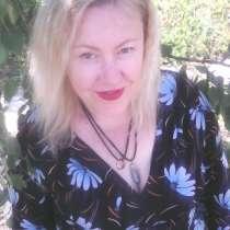 Ирина паштала, 35 лет, хочет найти новых друзей, в г.Мариуполь