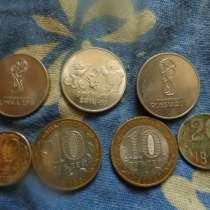 Монеты 25р. и др, в Юрге