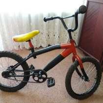 Продается велосипед для детей 5-8лет, в г.Славянск