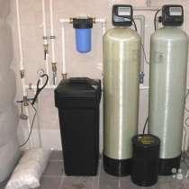 Фильтры для воды. Обезжелезивание, умягчение, в Калуге