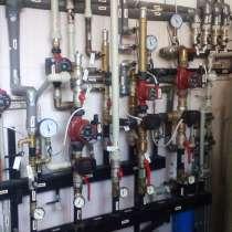 Отопление водоснабжение сварочные работы ремонт дизельных к, в Москве