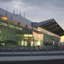 Трансфер в Варшаву и аэропорты Варшавы(под заказ), в г.Минск