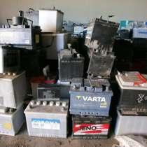 Прием отработанных аккумуляторов и цветных металлов, в г.Кривой Рог