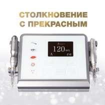 Аппарат для перманентного макияжа Biomaser P1, в Ярославле