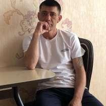 Алексей Липовских, 34 года, хочет познакомиться – Девушки вы где?, в Армавире